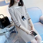 中大尺碼 織衫套裝中長款新款韓版背心裙兩件式條紋毛衣打底針女裝 js11912『小美日記』