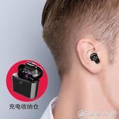 藍芽耳機迷你超小微型入耳隱形運動機蘋果可接打電話單耳掛耳
