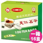 【天仁茗茶】 (量販16盒)  天仁 紅茶袋茶 (防潮包) 2gx100包