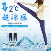 超涼感褲入門體驗款Ni-Cool吸濕快乾涼感耐米褲-2色(M-2L)~funsgirl芳子時尚