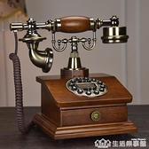 蒂雅菲仿古歐式電話機實木旋轉撥號電話機復古家用固定座機電話機 生活樂事館