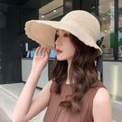 帽子女夏天出游漁夫韓版空頂可摺疊遮陽太陽沙灘防曬大沿百搭涼帽 夢幻小鎮