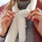 皮草毛領獺兔毛-整皮長款溫暖純色女圍巾5色73r4[巴黎精品]
