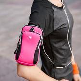 戶外運動手機臂包男女通用蘋果手臂跑步手機包防水手腕包健身套裝-交換禮物