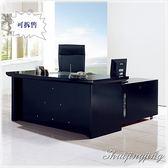 【水晶晶家具】舊金山5.8呎胡桃L型辦公桌櫃三件全組~~可拆售 BL8604-1