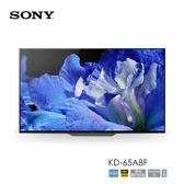《日本製+24期0利率+詢問再送好禮-可折現》SONY 索尼 KD-65A8F 65吋 OLED 液晶電視 公司貨