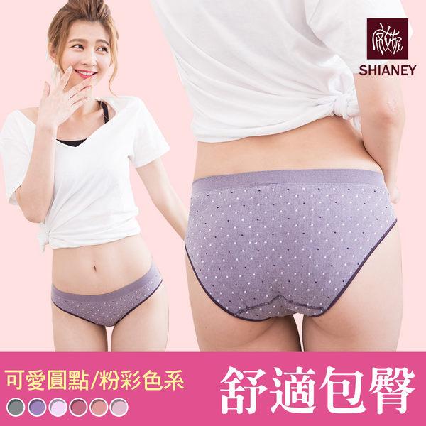 女性無縫低腰褲 粉色系 no.6828-席艾妮SHIANEY