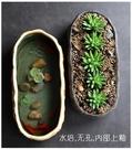 仿石魚缸辦公室魚缸小型桌面創意迷你生態微景觀陶瓷烏龜缸睡蓮盆- 小山好物