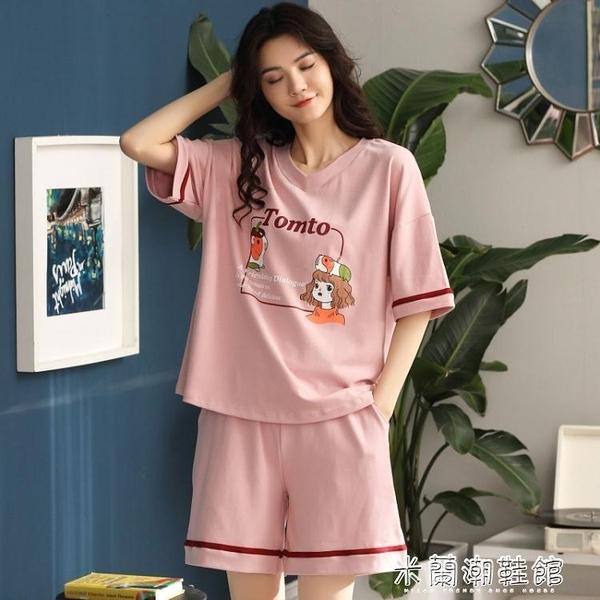 睡衣 2020新款網紅睡衣女夏天純棉ins短袖女士夏季薄款兩件套裝家居服 快速出貨