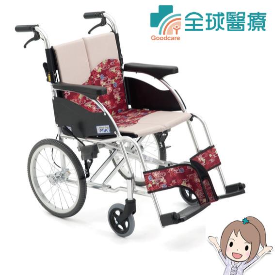 """""""三大均""""機械式輪椅(未滅菌) 日本MIKI 鋁合金輪椅MPR-2櫻花系列"""