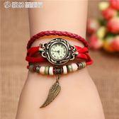 石英編織時裝復古女表皮手鏈表韓國個性時尚手錶 「繽紛創意家居」