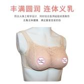 假胸偽娘假乳連體男士硅膠假乳房 叮噹百貨