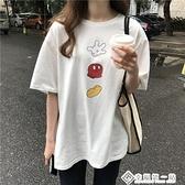 洋氣卡通印花短袖T恤女2021春夏新款寬鬆白色打底衫內搭疊穿上衣 幸福第一站