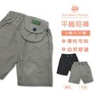 男童短褲 腰包平織短褲 *2色 [6061]RQ POLO 5-17碼 春夏 童裝 現貨