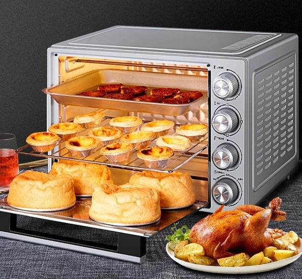 烤箱格蘭仕烤箱家用烘焙小型多功能全自動電烤箱40升大容量官方旗艦店 220vJD  美物 交換禮物