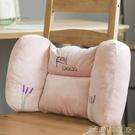 辦公室靠墊護腰椅子腰枕腰椎孕婦靠背墊靠枕上班抱枕座椅腰靠脊椎YYJ 【618特惠】