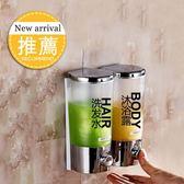 浴室酒店手動雙頭皂液器 賓館 壁掛式沐浴露盒單頭給皂器洗手液瓶gogo購