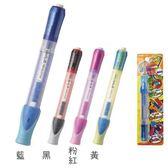 鉛筆延長器  SONIC  SK-112 鉛筆延長器【文具e指通】  量大再特價
