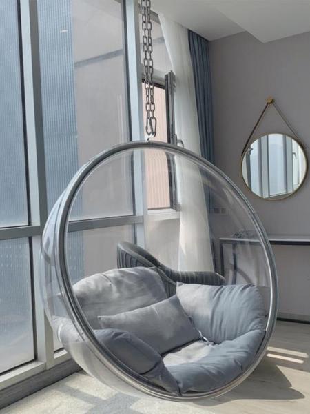 秋千吊椅網紅透明泡泡椅玻璃吊籃家用室內臥室陽臺搖籃半球太空椅