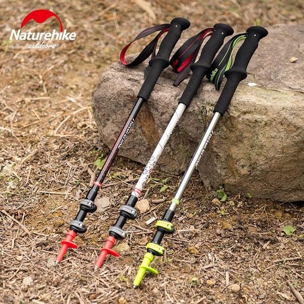 超輕碳素登山杖 外鎖伸縮碳纖維手杖