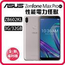 【全新福利品】ASUS ZenFone ...