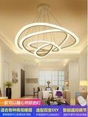 吊燈 客廳燈吊燈後現代簡約餐廳燈創意個性吊燈環形樓梯燈led辦公燈具MKS 維科特3C