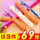 攜帶式旅行牙刷盒(2入裝) 顏色隨機【AE04209-2】聖誕節交換禮物 99愛買生活百貨