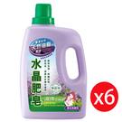 南僑水晶肥皂液體洗衣精2.4kgx 6瓶入/箱-薰衣馬鞭草