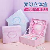 禮品盒 一鹿有你繫列禮品盒長方形夢幻小清新粉色生日禮物包裝盒 榮耀3c