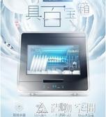Canbo/康寶XDZ48-A1桌面廚台式消毒櫃立式家用迷你小型消毒碗櫃 220VNMS名購居家