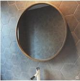 北歐圓形浴室鏡衛生間鏡子洗手臺壁掛鏡子洗手間廁所鐵藝裝飾鏡子【(直徑70cm)】