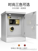 保險箱保險柜家用指紋密碼55cm保險箱隱形小型入墻木制床頭柜60高YYJ 阿卡娜
