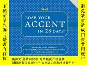 二手書博民逛書店Lose罕見Your Accent In 28 Days (cd-rom For Windows, Audio C