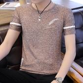 冰絲短袖T恤男春夏裝薄款上衣修身打底衫大童半袖衛衣潮夏季男裝 茱莉亞