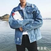 破洞牛仔外套 男韓版潮流寬鬆夾克春夏季新款青少年上衣服 BT21630『優童屋』