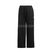 adidas 長褲 Culotte Pants 黑 白 女款 寬褲 九分褲 運動休閒 【ACS】 FL4057
