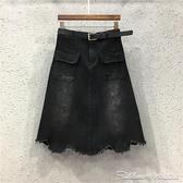 高腰中長款牛仔裙女20春夏新款歐洲站大碼時尚A字黑色毛邊半身裙 阿卡娜