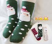 冬季純棉嬰兒寶寶襪子0-1-3歲加厚保暖兒童長高筒過膝圣誕毛圈襪 概念3C旗艦店
