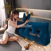 牛奶絨床頭靠墊大靠背可拆洗可愛臥室榻榻米靠枕軟包護腰三角靠枕 快速出貨 YYP