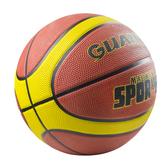 冠合青少年籃球室外水泥地耐磨小學生兒童手感5號7號成人籃球裝備