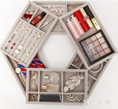 首飾收納盒 少女心家用簡約多功能絨布飾品項鏈發夾戒指耳環整理盒 rj2190『黑色妹妹』