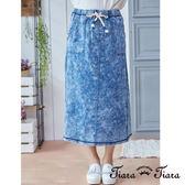 【Tiara Tiara】雲霧飄搖鬆緊腰綁帶牛仔長裙(藍)