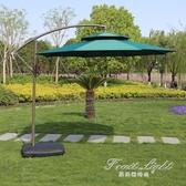 戶外遮陽傘 大傘戶外擺攤庭院傘防曬防紫外線摺疊雨傘戶外遮陽傘 果果輕時尚NMS