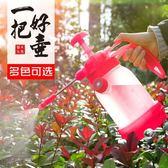 薈禾 澆花噴壺噴霧瓶家用園藝 氣壓式小型壓力噴水壺澆花壺灑水壺T 免運直出