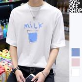 (出清)Milk牛仔簡約印花TEE【001745AAAA】