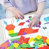 早教玩具-智力兒童拼圖玩具男女孩早教益智木質七巧板寶寶拼板-奇幻樂園