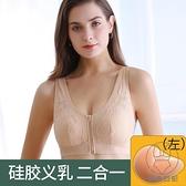 義乳專用文胸二合一假乳房透氣乳腺胸罩冰絲前扣式內衣【貼身日記】
