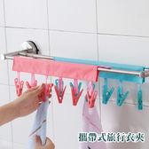 Loxin 攜帶式旅行衣夾【ST1251】旅行衣架 曬衣架 掛衣架 可折疊衣架 夾子