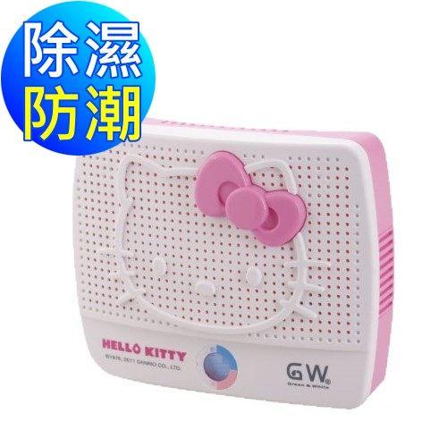 HELLO KITTY 無線式防潮 / 除濕機