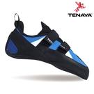 Tenaya TANTA攀岩鞋【藍】/  城市綠洲(RBRS技術、橡膠鞋底、棉質內裡)